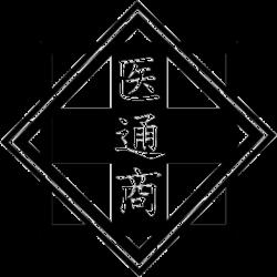 医大通り商店会オフィシャルHP